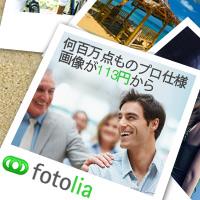 写真素材、ベクターイラスト、動画 - FOTOLIA/フォトリア