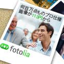 Fotolia